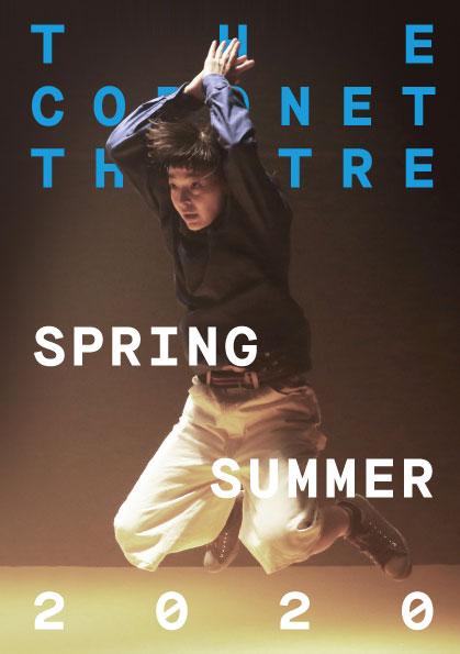 Coronet_Season_Brochure_2020